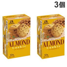 森永製菓 アーモンドクッキー 12枚入×3個