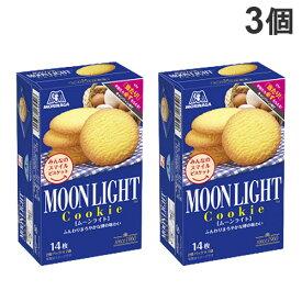 森永製菓 クッキー ムーンライト 14枚入×3個