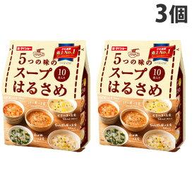 ダイショー 5つの味スープはるさめ 10食入×3個
