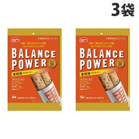 ハマダコンフェクト バランスパワー 全粒粉 6袋入×3袋