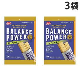 ハマダ バランスパワー ブルーベリー 6袋入×3袋