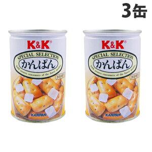 K&K 保存缶 乾パン氷砂糖入り 110g×3缶