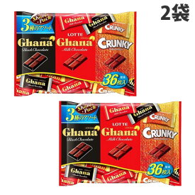 ロッテ ガーナ&クランキー シェアパック 134g ×2袋