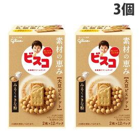 グリコ ビスコ 素材の恵み 大豆 みるく&きな粉 24枚入×3個
