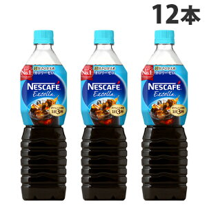 ネスカフェ エクセラ ボトルコーヒー 超甘さひかえめ ...