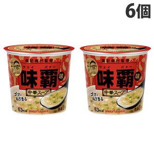 ポッカサッポロ 味覇味中華スープ 17.1g×6個 インスタント カップスープ スープ