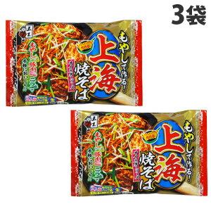 五木食品 上海焼きそば 362g×3袋 袋麺 ヤキソバ やきそば ソース焼きそば