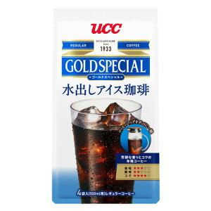 UCC ゴールドスペシャル コーヒーバッグ 水出しアイス珈琲 4P 珈琲 水出しコーヒー
