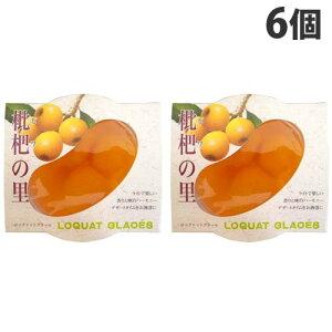 ジュポンかづの 果実の里 枇杷の里 250g×6個 フルーツゼリー 果実ゼリー びわ ビワ 枇杷ゼリー ビワゼリー