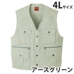 綿100%ベスト(秋冬用)4Lアースグリーン41610作業服作業着ユニホームつなぎ自重堂作業服
