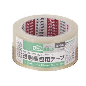 透明梱包テープ 1巻