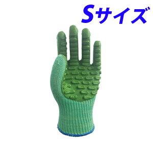 アトム しんげんくん No1130 Sサイズ ゴム手袋