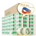 OPPテープ(60巻)+テープカッター 丈夫な厚さ0.065mm 50mm×50M 透明梱包用テープ キラットオリジナル
