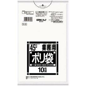 サニパック N-43Nシリーズ45L透明 10枚 1袋