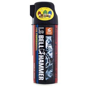 スズキ機工 ベルハンマー 超極圧潤滑剤 LSベルハンマー スプレー 420ml LSBH01