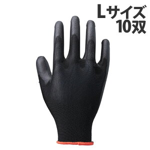 アトム 背抜き手袋 ウレピタン ブラック Lサイズ 10双組 1556-10P ゴム手袋 すべり止め手袋 すべり止め 手袋 軍手 通気性