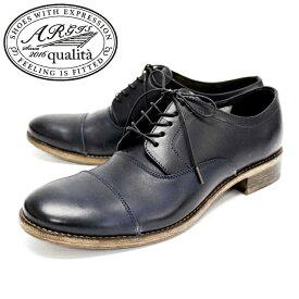 ARGIS qualita アルジス クオリタ51309 外羽根 ストレートチップNAVY ネイビー メンズ カジュアル本革 革靴 靴 【日本製】 【店頭受取対応商品】