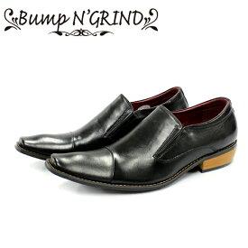 Bump N' GRIND バンプアンドグラインド2790 ビジネスシューズ 本革 メンズ スリッポンBLACK ブラック 革靴 短靴 レザーシューズセメント製法 ラバーソール 【店頭受取対応商品】