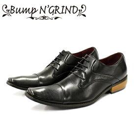 Bump N' GRIND バンプアンドグラインド2799 ビジネスシューズ 本革 メンズ 外羽根BLACK ブラック ストレートチップ 革靴 短靴セメント製法 ラバーソール 【店頭受取対応商品】