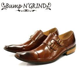 Bump N' GRIND バンプアンドグラインド2800 ビジネスシューズ 本革 メンズ ダブルモンクCAMEL キャメル ストレートチップ 革靴 短靴セメント製法 ラバーソール 【店頭受取対応商品】