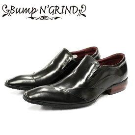 Bump N' GRIND バンプアンドグラインド6051 ビジネスシューズ 本革 メンズ スリッポンBLACK ブラック 革靴 短靴 レザーシューズセメント製法 ラバーソール 【店頭受取対応商品】