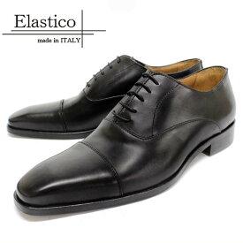 Elastico エラスティコ#642 内羽根 ストレートチップ ビジネスシューズ 本革NERO 黒 レザーシューズ マッケイ レザーソール メンズ革靴 靴 イタリア製 【店頭受取対応商品】