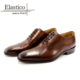 Elastico エラスティコ 642 ビジネスシューズ 本革 メンズ 内羽根 TABACCO ブラウン ストレートチップ 革靴 短靴 レザーシューズ マッケイ製法 レザーソール 革底 イタリア製 【店頭受取対応商品】