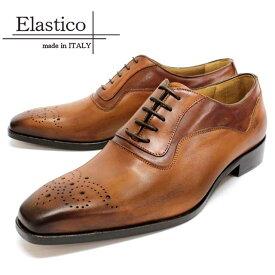 Elastico エラスティコ#T3 ビジネスシューズ 本革 メンズ メダリオンCUOIO 茶 レザーシューズ マッケイ レザーソールコンビカラー 革靴 靴 イタリア製 【店頭受取対応商品】