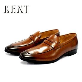 【SALE】KENT ケント 1920 ビジネスシューズ 本革 メンズ コインローファー CAMELK ブラウン スリッポン 革靴 短靴 ビジネス セメント製法 合成底 【店頭受取対応商品】