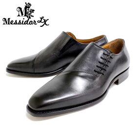 Messidor LXメッシドール ラグジュアリー#B1752 ビジネス シューズ メンズBLACK 黒 コンビカラー サイドレース本革 革靴【イタリア製】