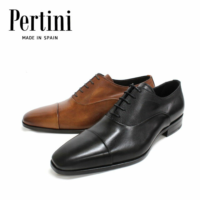 ● Pertini ペルティニ24215 内羽根ストレート アイレットステイ 型押 レザーソール ビジネス 【全2色】革靴 靴 メンズ 【店頭受取対応商品】