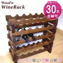 Wine 30 01