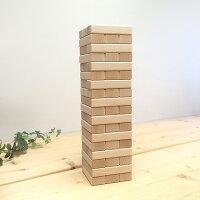 木製ジェンガレインボージェンガプレーン名入れ加工にぴったりのジェンガ