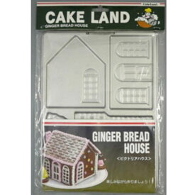 cakeland ビクトリアハウス クリスマス クッキー型 パン道具 お菓子道具 調理 製菓 製パン 2330