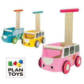 PLANTOYS (プラントイ) バンウォーカー 木のおもちゃ 木製玩具 幼児 子ども 木製 プレゼント ギフト 誕生日 【店頭受取対応商品】