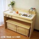 ままごとキッチン&デスク 日本製 木製 完成品 幅80cm 収納 ベンチ付 男の子 女の子 2歳 3歳 4歳 誕生日 プレゼント ギ…
