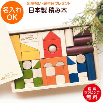 Rainbow color tsumi木 (color) ( crates containing blocks ) (40 mm based isometric) birthday, birth celebration, gifts, gifts to. Educational toys as a popular building blocks! Safe and secure domestic production (made in Japan) wooden toys! Specimens with