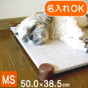 (ペット ひんやり マット) クールベッド MSサイズ 約50.0x38.5cm 猫 犬 うさぎ ペット 名入れ可 ひんやりマット 暑さ…