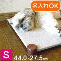 【Sサイズ】(幅43.5×奥行26cm)