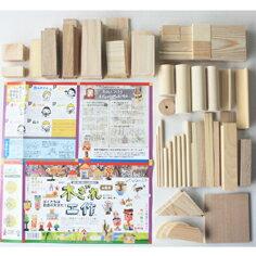 お徳用木切れ工作 幼児 小学生 男の子 女の子 木製 工作キット BB67