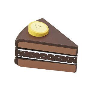 チョコバナナケーキ 女の子 2歳 3歳 4歳 5歳 ままごと ごっこ遊びおもちゃ ままごと道具 食材 木 おもちゃ 木製玩具 幼児 子ども 木製 プレゼント ギフト 誕生日 Ed.Inter(エド・インター) 【店頭