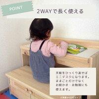 ままごとキッチン&デスク(A800)誕生日プレゼントギフトに人気(木製おままごとキッチン)日本製
