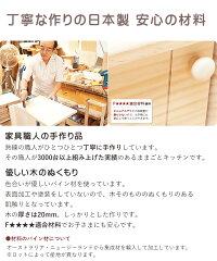 ままごとキッチン&デスク完成品幅80cm収納ベンチ付男の子女の子誕生日クリスマスプレゼント(木製おままごとキッチン)日本製(A800)