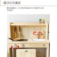 ままごとキッチンAnge60デスク+30チェアセット日本製木製完成品幅60cm男の子女の子2歳3歳4歳キッチンごっこ遊び知育玩具おもちゃ誕生日プレゼントギフト【店頭受取対応商品】