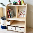 木製ままごとキッチンシリーズキッズラック(絵本棚)(木製ままごとキッチンシリーズ)