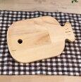 木製おままごと用まな板(おさかなタイプ)クリスマスプレゼントおすすめ木のおもちゃ