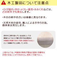 ままごとキッチンAnge60デスク+30チェアセット日本製木製完成品幅60cm男の子女の子2歳3歳4歳キッチンごっこ遊び知育玩具おもちゃ誕生日プレゼントギフト