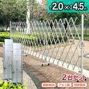 【お得な2台セット 両開き】 アルミゲート フェンス EXG2040N(J) (門扉 フェンス対応) アルミ製 特許取得 キャスター…