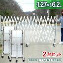 【お得な2台セット 両開き】 アルミゲート EXG1260N (門扉 フェンス対応) 特許取得 フェンス キャスターゲート 住宅門…