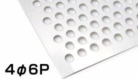 ステンレスパンチングメタル SUS304 片研#400 シルバー 板厚1.5t 1000×2000(1×2) 4Φ6P バラ 送料込